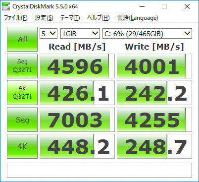 171216 Samsung Evo 850 500G rapid.png