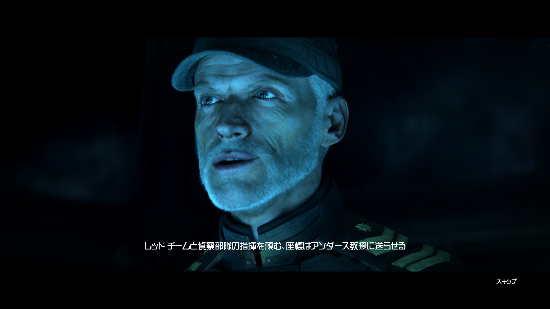 Halo Wars 2 2017_02_18 21_39_38.png