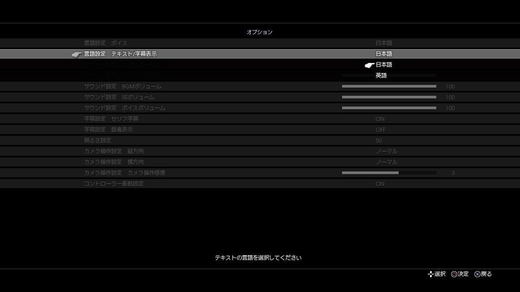 ff15_20160331_02_PS4.png